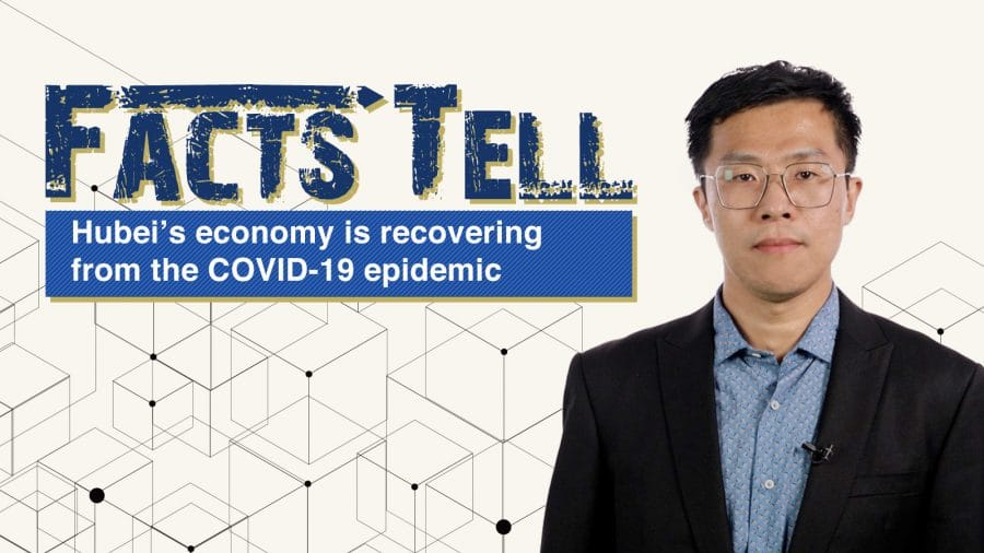 Facts Tell Video: Prof Qiao Liang on Hubei Province's Recovery from COVID-19